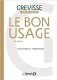 Bon Usage 2017
