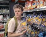 Shopping avec Norman