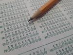 French proficiency test